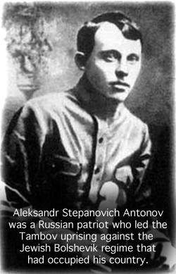 aleksandr-stepanovich-antonov